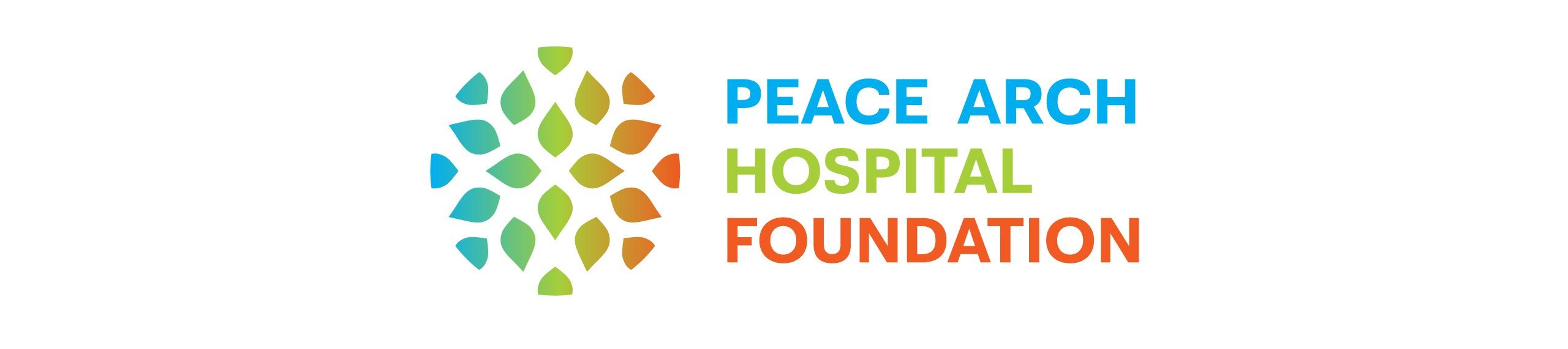pah-rebrand-logo